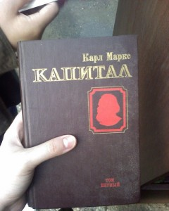 el-kapital-libro-ruso