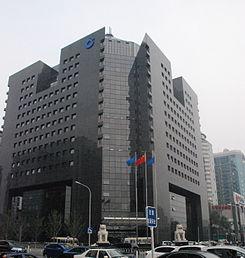China_Construction_Bank_Buikding